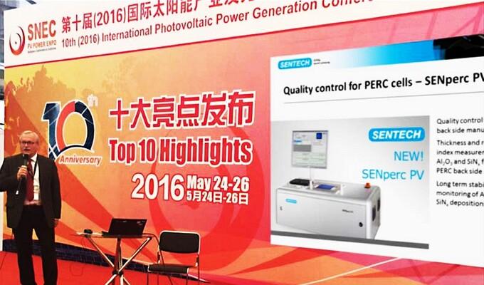 SENperc PV awarded at SNEC Show 2016