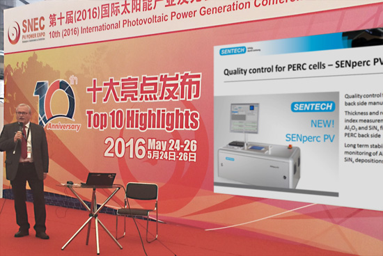 SENperc PV awarded at photovoltaic exhibition in China