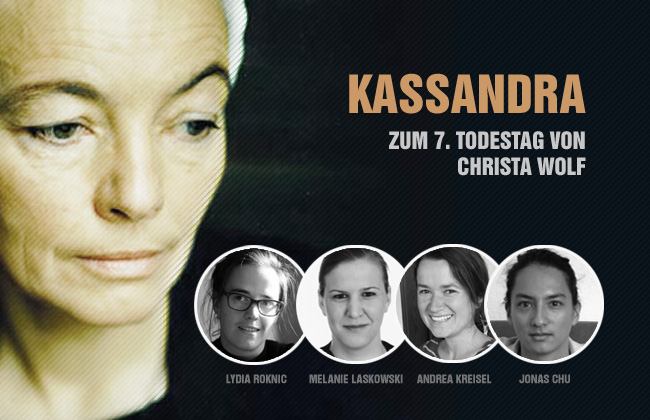 Kassandra Zum 7 Todestag Von Christa Wolf Technology Park